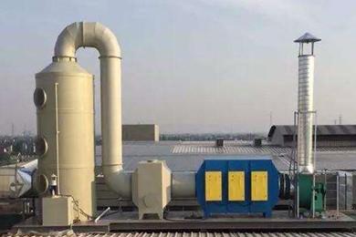 工业废气的处理方法有哪些?
