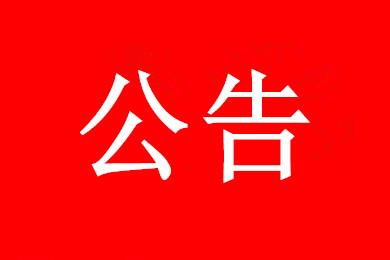 【抗击疫情在行动】深圳市新型冠状病毒感染的肺炎疫情防控指挥部办公室疫情防控组关于印发《深圳市物业管理区域新型冠状病毒肺炎疫情防控工作指引(试行)》的通知