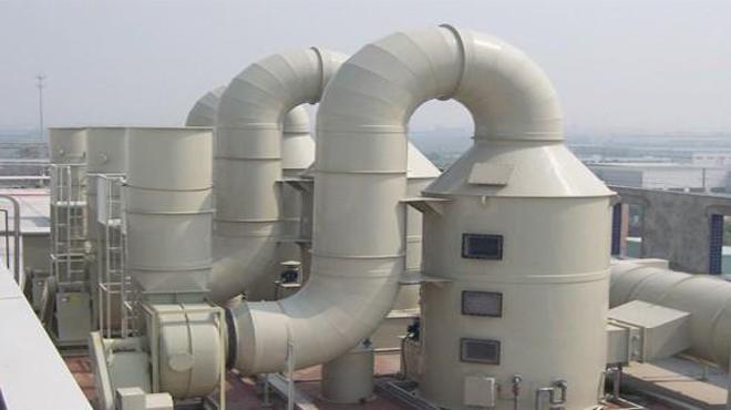 制药工业大气污染物排放标准(GB 37823—2019)