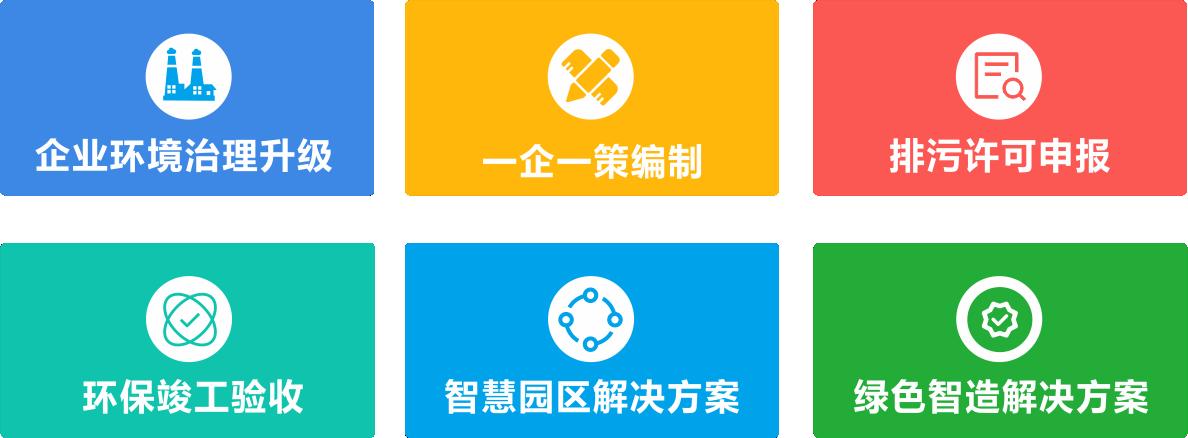 """【爱在""""龟""""途】海龟放归亚虎pt手机客户端下载公益活动!"""