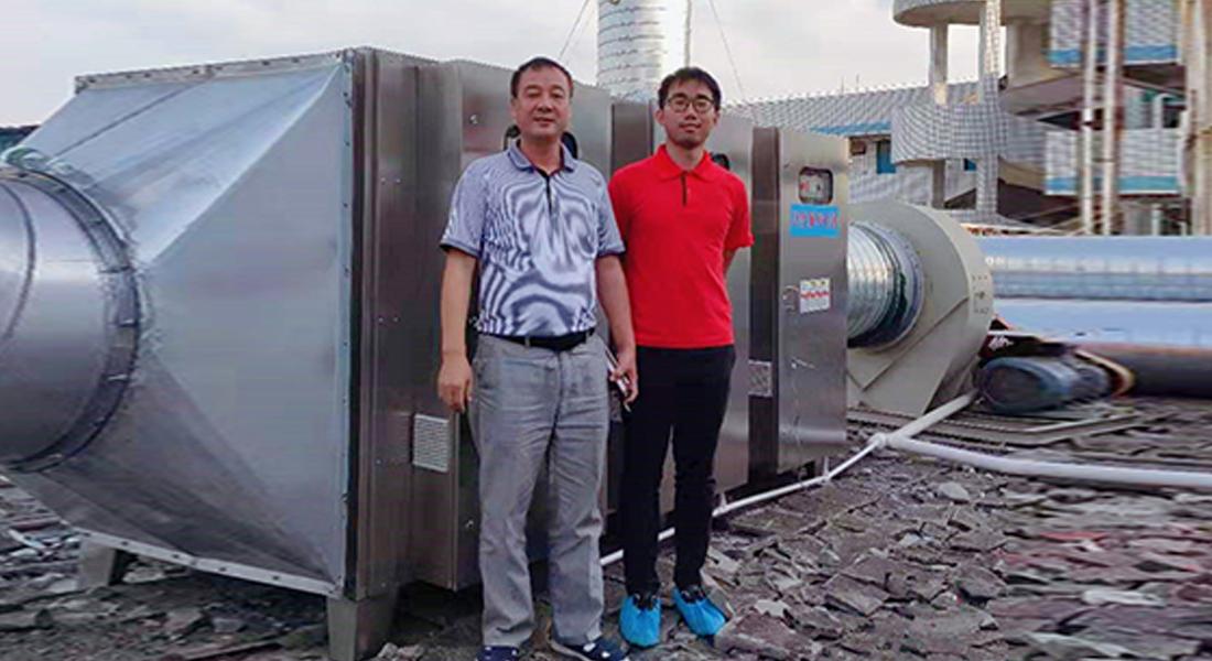 五金厂废气处理亚虎app下载