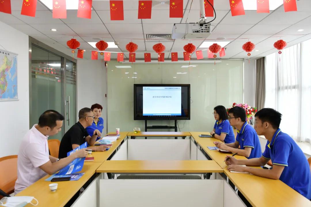 热烈欢迎沙井商会一行莅临亚虎手机客户端参观指导工作