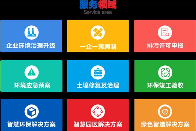 """四十""""圳""""当年,亚虎手机客户端有话说!"""