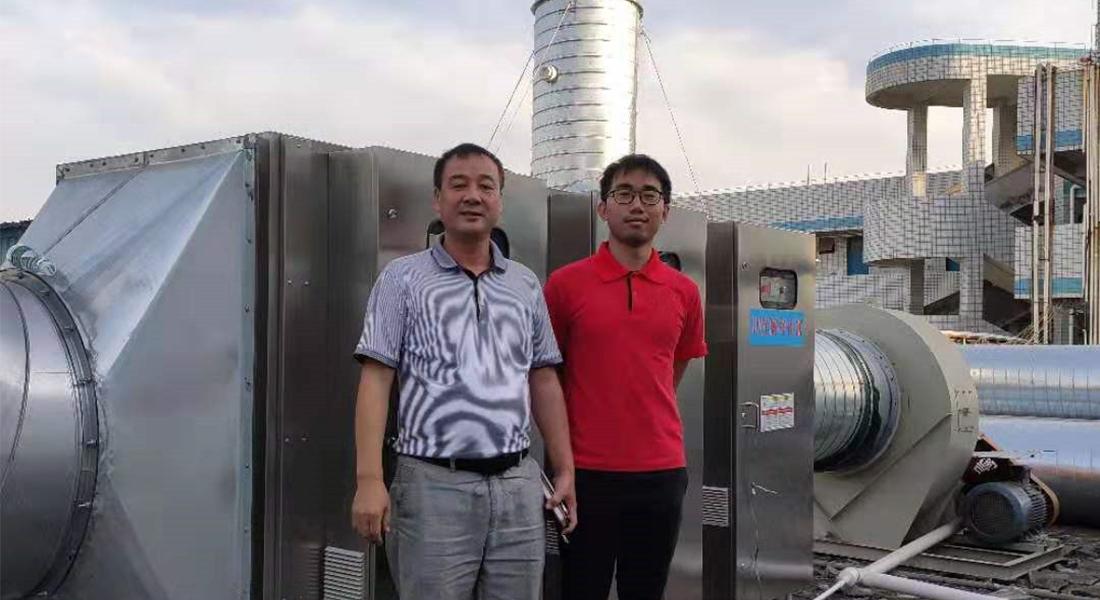 塑料厂废气处理亚虎app下载